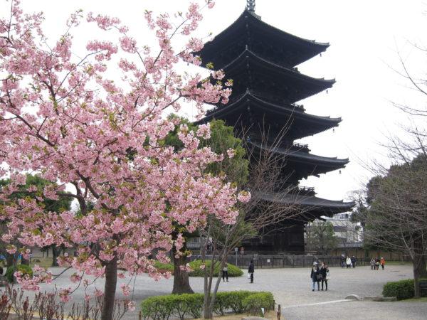 Japan Tempel